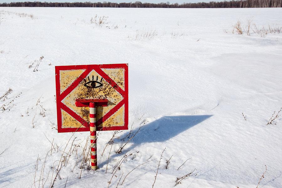 Лыжная покатушка Узуново - Щучьий городок - Узуново.